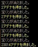c0056384_1344588.jpg