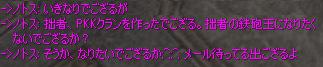 c0078698_221941.jpg
