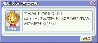 c0090636_9123681.jpg