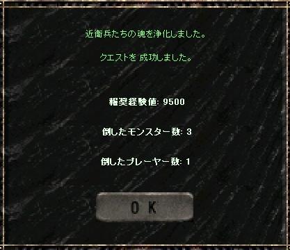 a0075647_18465948.jpg