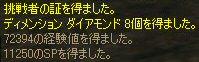 c0056384_13554025.jpg
