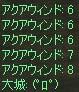 c0012810_17593640.jpg