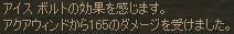 c0012810_17595323.jpg