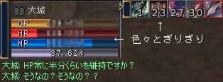 c0012810_1803074.jpg