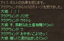 c0012810_1803668.jpg