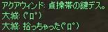 c0012810_180538.jpg
