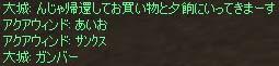 c0012810_1812020.jpg