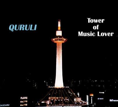 http://pds.exblog.jp/pds/1/200608/25/65/c0077665_21334520.jpg