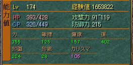 c0076769_1945442.jpg