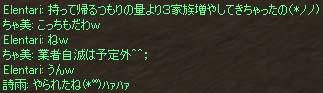 c0012810_11292410.jpg
