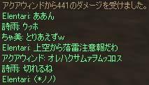 c0012810_11293346.jpg