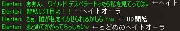 c0012810_11294712.jpg