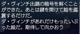 a0048701_20112043.jpg