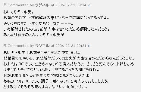 a0080873_12122064.jpg