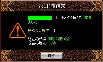 a0052392_234732.jpg