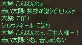 c0012810_6464642.jpg
