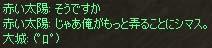 c0012810_6472027.jpg