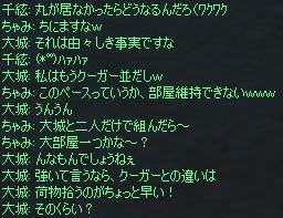 c0012810_6474111.jpg
