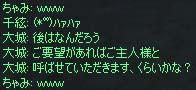 c0012810_6474628.jpg