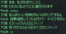 c0012810_6475145.jpg