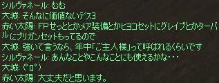 c0012810_647996.jpg