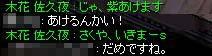 e0065748_23431661.jpg