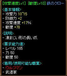 c0076769_1585029.jpg
