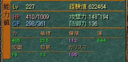 c0076769_158559.jpg