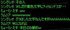 c0056384_14231063.jpg
