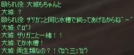c0012810_1113267.jpg
