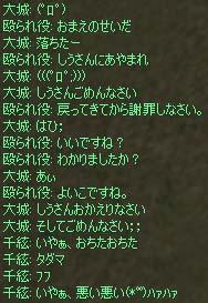 c0012810_1124071.jpg