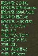 c0012810_1125279.jpg