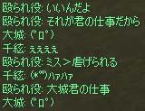 c0012810_113069.jpg
