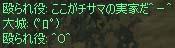 c0012810_1133877.jpg