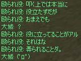 c0012810_113449.jpg