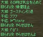 c0012810_1135641.jpg