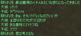 c0012810_113797.jpg