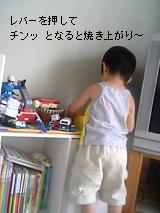 c0029744_7571984.jpg