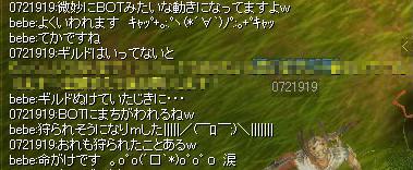 c0085060_2240895.jpg
