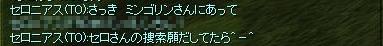 c0085060_22462561.jpg