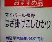 e0025267_20374358.jpg
