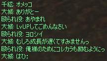 c0012810_11192452.jpg