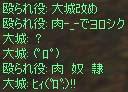 c0012810_11192863.jpg