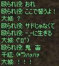 c0012810_11193212.jpg
