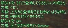 c0012810_1119486.jpg