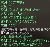 c0012810_111978.jpg