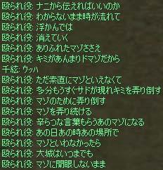 c0012810_11211742.jpg
