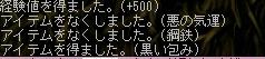 a0056241_8224974.jpg