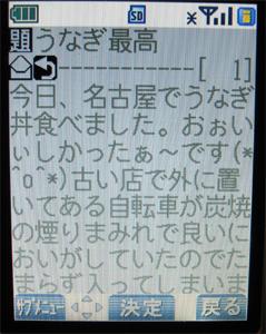 a0014853_0112434.jpg