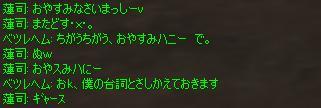 e0024171_9311449.jpg